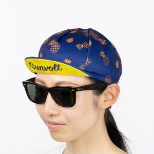 サイクルキャップ[パイナップル]フリーサイズ|sunvolt-store