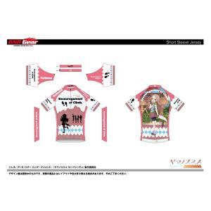 《予約販売分》ヤマノススメ サードシーズン サイクルジャージ 青羽ここなVer.|sunvolt-store