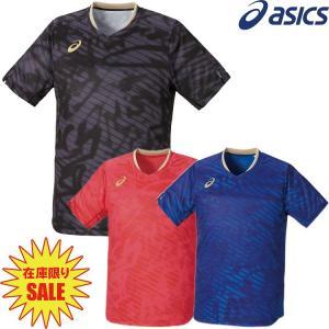 卓球ユニフォーム asics アシックス クールゲームシャツ 2073A016|sunward