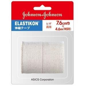 テーピング エラスチコン0675(1本入) アシックス 伸縮性粘着テープ(ハードタイプ) TJ0675|sunward