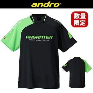 (数量限定) アンドロ andro ラザンターゲームシャツ 302045 卓球ユニフォーム 卓球ゲームシャツ 男女兼用(DM便可) sunward