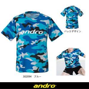 (20%OFF)アンドロ andro 卓球ウエア カモフラユニT 卓球ユニフォーム/Tシャツ 男女兼用[302094/302095] sale セール sunward