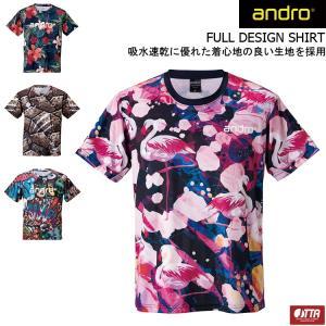 卓球Tシャツ andro アンドロ FULL DESIGN SHIRT フルデザイン 30280 ゲームシャツ|sunward