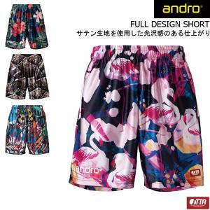 卓球パンツ andro アンドロ FULL DESIGN SHORT フルデザイン ショーツ 31570|sunward