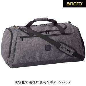 andro アンドロ L BAG MUNRO ムンロ ボストンバッグ 大容量 卓球 402201|sunward