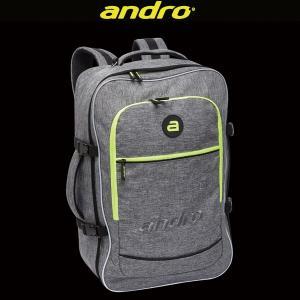 andro アンドロ SALTA BACKPACK サルタバックパック 卓球バック リュック バック 402228 卓球 sunward