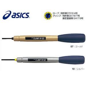 トビナワ asics アシックス クイックグラスプトビナワ (JNF日本なわとび連盟公認) 91-121 縄跳び(なわとび)|sunward