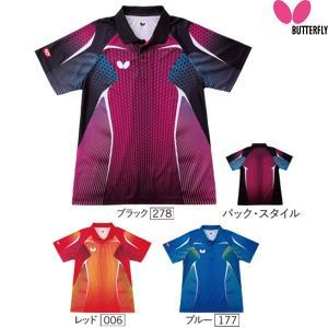 (限定特価) 卓球ユニフォーム バタフライ BUTTERFLY カペレシオン・シャツ 男女兼用 メンズ レディース 44970