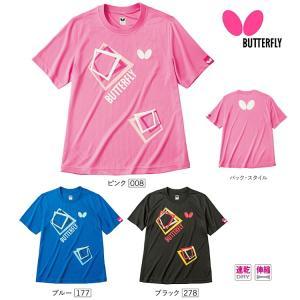 バタフライ(BUTTERFLY) キュービック・Tシャツ 45070 卓球ウエア トレーニングウェア 男女兼用 ※291121 sunward