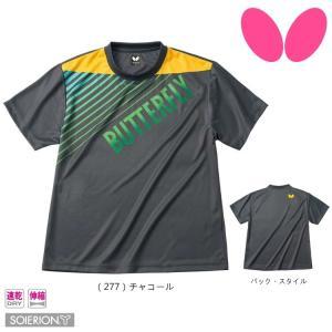 バタフライ(BUTTERFLY) グラデイト・Tシャツ 45090 卓球ウエア トレーニングウェア 男女兼用 sunward