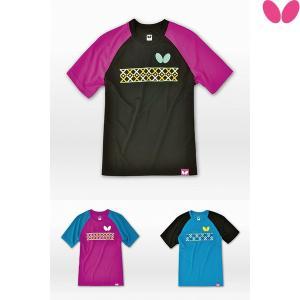 ( NEW )バタフライ(BUTTERFLY) フレズノ・Tシャツ 45110 卓球ウエア Tシャツ 男女兼用 ユニフォーム 卓球 sunward