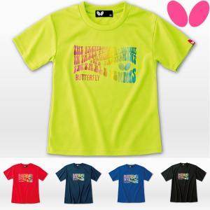 バタフライ(BUTTERFLY) ジョレノ・Tシャツ 45170 卓球ウエア Tシャツ 男女兼用 ジュニア キッズ|sunward