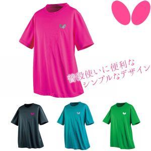 卓球Tシャツ バタフライ ウィンロゴ・Tシャツ 卓球ウェア 男女兼用 BUTTERFLY 45230|sunward