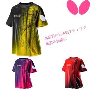 卓球 Tシャツ バタフライ BUTTERFLY ハンダック・Tシャツ メンズ レディース ウェア 45550|sunward