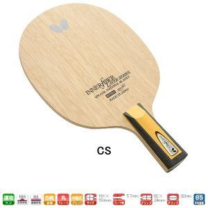 インナーフォース・レイヤー・ZLC-CS  バタフライ 卓球 ラケット 卓球ラケット 中国式ペン 23670 卓球用品|sunward