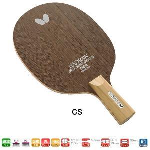 ハッドロウ・VR-CS  バタフライ 卓球 ラケット 卓球ラケット 中国式ペン 23760 卓球用品|sunward