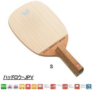 ハッドロウ・JPV-S  バタフライ 卓球 ラケット 卓球ラケット ドライブ用ペン 23820 卓球用品|sunward