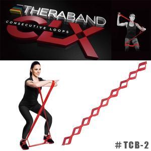 THERABAND CLX セラバンドCLX エクササイズ ループ バンド #TCB-2 ミディアム レッド|sunward