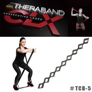 THERABAND CLX セラバンドCLX エクササイズ ループ バンド #TCB-5 スーパーヘビー ブラック|sunward