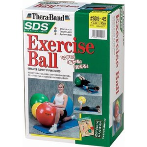SDSエクササイズボール SDS-45|sunward