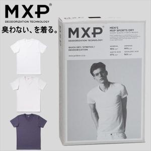 【30%OFF】MXP(エムエックスピー) スポーツドライ Vネック半袖シャツ MX15111*R メンズ/男性用 消臭・加齢臭対策 消臭下着肌着 インナー マキシフレッシュ|sunward