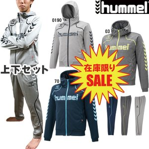 (決算セール) hummel ヒュンメル ハンドボール スウェットフードジャケットセット パーカー 上下セット HAP8179 sale|sunward