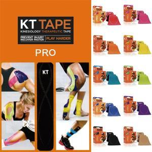 KT TAPE ロールタイプ ケーティーテープ KTテープ KTR1995 テーピング キネシオロジー スポーツ|sunward
