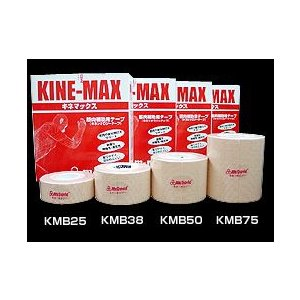 テーピングテープ 伸縮 75mm マクダビッド McDavid キネシオテープ キネマックス 75mm×5m 4巻入 2箱以上ご注文で1箱につき100円引 KMB75|sunward