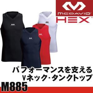 コンプレッション シャツ メンズ マクダビッド McDavid V-タンク コンプレッション インナー タンクトップ スポーツ トレーニングウェア M885|sunward