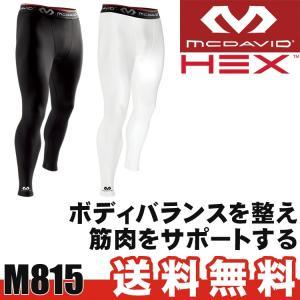 コンプレッション タイツ メンズ マクダビッド McDavid コンプレッションタイツ スポーツタイツ ロングタイツ トレーニングウェア M815|sunward