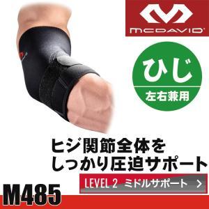 ●アジャスタブルストラップで前腕部の圧迫力を調節可能 ●4方向に伸縮するネオプレン素材が包み込むよう...