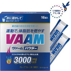ヴァーム サプリメント ヴァームパウダー 10.5g×16袋×12箱 2650712 sunward