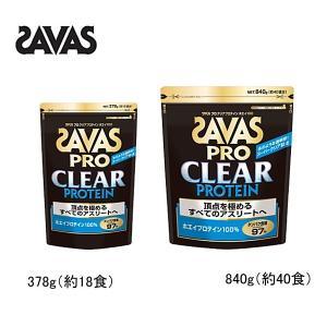 ザバス(SAVAS) プロ クリアプロテインホエイ100 (378g) CJ1306 ザバス スポーツサプリメント プロテイン|sunward