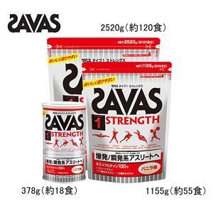 ザバス タイプ1ストレングス バニラ風味 CZ7314 ■内容量:378g(約18食分) ■原材料:...