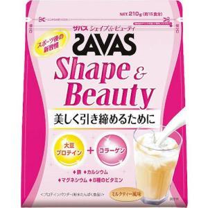ザバス シェイプ&ビューティー ミルクティー風味 CZ7434 ■内容量:210g (約15食分) ...