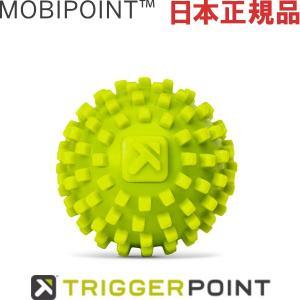 日本正規品 トリガーポイント モビポイント マッサージボール 03313|sunward