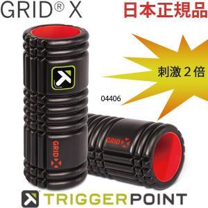 日本正規品 トリガーポイント GRIDX グリッド フォームローラー 硬質モデル ヨガ トレーニング フィットネス ハード [04406]|sunward