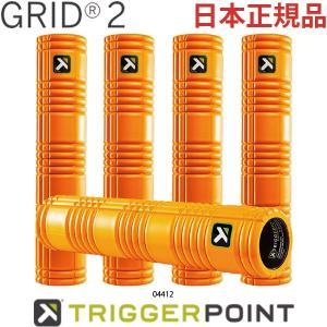 (日本正規品) トリガーポイント GRID グリッド フォームローラー2 ロングモデル ヨガ トレーニング フィットネス・リハビリ用品 [04412]|sunward