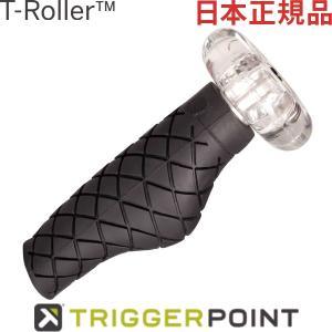 日本正規品 トリガーポイント T-Roller T-ローラー 04419 マッサージ ローラー|sunward