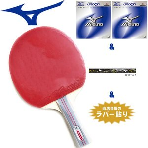 ミズノ mizuno (ケースなし)新入生応援セット 初心者向け 卓球 ラケット|sunward