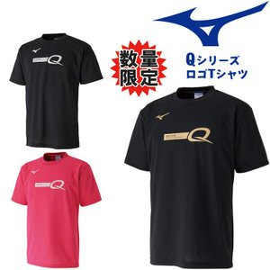 ■ 商品名  ミズノ 限定Tシャツ(ユニセックス)82JA8510/82JA9510 ハイパフォーマ...