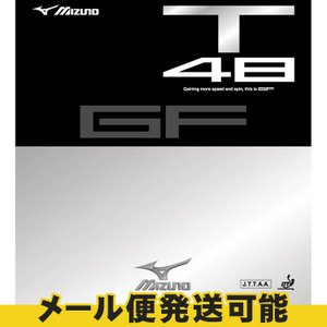 ミズノ mizuno GF T48 83JRT548 卓球 ラバー スピード重視 GFT48 テンション系 裏ソフト|sunward
