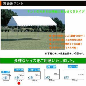 集会用テント イベント用テント B型(1.5間×2間 3坪)●日本製|sunward
