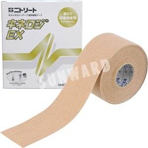 (今だけ3割引き) キネシオテープ 撥水・ 伸縮タイプ (37.5mm×5m)×8巻箱入 ニトリート キネロジEX NKEX-37 テーピング|sunward