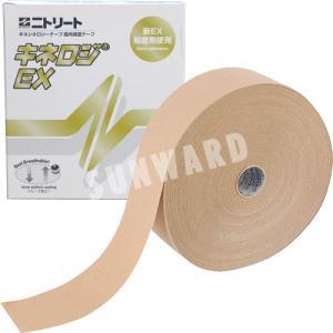 【期間限定3割引き】日本製キネシオテープ 撥水・ 伸縮タイプ (50.0mm×5m)×6巻箱入 ニトリート キネロジEX NKEX-50 テーピング キネシオロジーテープ|sunward