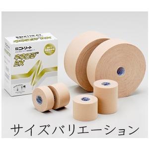 【期間限定3割引き】日本製キネシオテープ 撥水・ 伸縮タイプ (50.0mm×5m)×6巻箱入 ニトリート キネロジEX NKEX-50 テーピング キネシオロジーテープ|sunward|02
