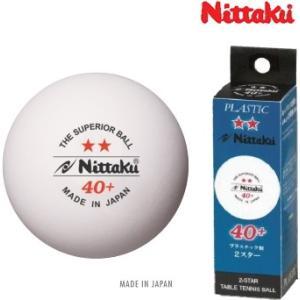 ニッタク(Nittaku) 卓球ボール 2スター 3個入 プラスチックボール NB-1320 プラボ...