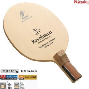 (NEW) ニッタク Nittaku 卓球ラケット レボフュージョンMF J 日本式ペン 攻撃用ペンホルダー NE-6410 卓球用品|sunward