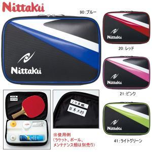 (限定特価) ニッタク Nittaku 卓球 ラケットケース アローケース NK-7204 2本入用 卓球バッグ 卓球用品|sunward