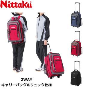 ニッタク Nittaku 卓球バッグ MLキャリー リュック キャリーバッグ (ネイビー/レッド/ブラック) NK-7517|sunward